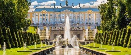 2020 m. rugpjūčio 4-9 d. Sankt Peterburgas