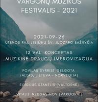 XXV Aukštaitijos vargonų muzikos festivalis Leliūnuose