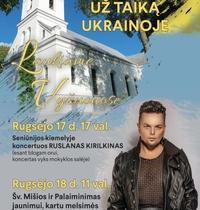 """Jaunimo festivalis """"Vyžuo""""on"""""""