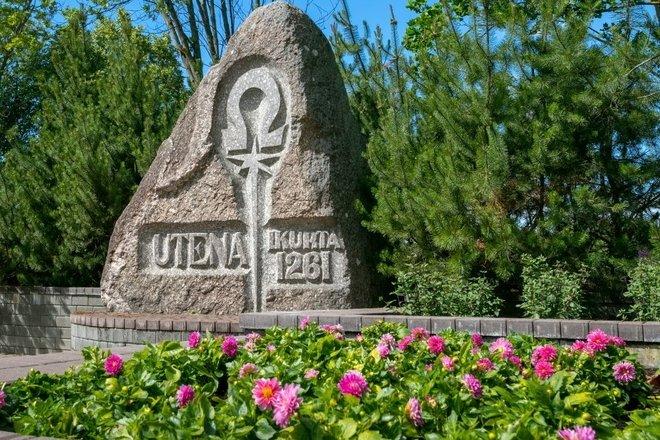 Памятный камень основания города