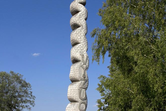 Žalčio Vyžo skulptūra