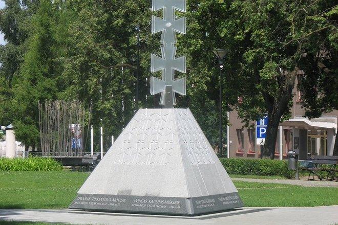 Памятник партизанам округа Витаутас